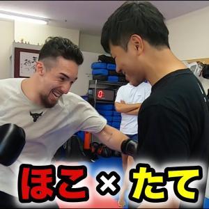 """【殴られ屋企画】K-1世界王者、木村""""フィリップ""""ミノルに15秒間殴られ続けた結果…"""