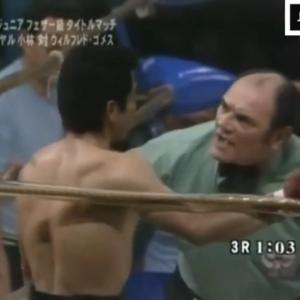 [ボクシング日本] KO仕掛け人   ロイヤル小林 世界戦集 4試合
