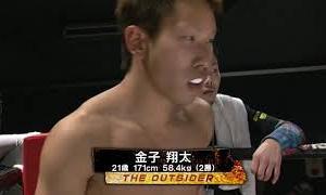 朝倉海VS金子翔太 THE OUTSIDER第29戦