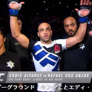 【UFC】今週のイチオシKO:エディ・アルバレス vs. ハファエル・ドス・アンジョス