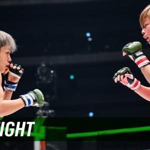 Full Fight | 浅倉カンナ vs. 浜崎朱加 / Kanna Asakura vs. Ayaka Hamasaki – RIZIN.14