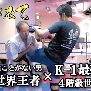 殴られ屋のハズが…K-1最強の膝蹴り地獄!佐藤嘉洋の膝連打を味わうことに…