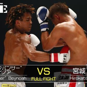 """""""ブラックパンサー""""ベイノア vs 宮城寛克/Blackpanther Beynoah vs Hirokatsu Miyagi 2020.10.11【OFFICIAL】"""