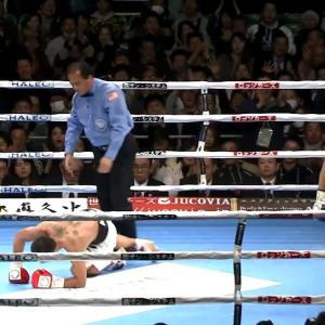 【井岡一翔  -22戦目】vsスタンプ・キャットニワット WBAフライ級王座統一戦 – [Full Fight] Kazuto Ioka vs Stamp Kiatniwat #22