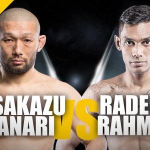 ONE: Full Fight | Masakazu Imanari vs. Radeem Rahman | Grappling Clinic | October 2018