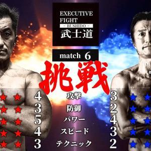 【KO必至|決戦】Full Fight | 南原竜樹 vs 今井康太 kick boxing【格闘技】ビジネスパーソンとして高みを目指すための極意を教えます!