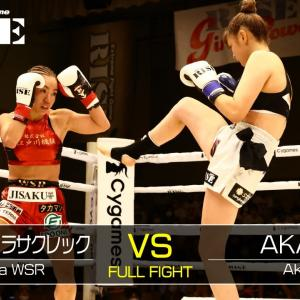 YAYAウィラサクレック vs AKARI/Yaya Weerasakreck vs Akari|2021.9.12【OFFICIAL】