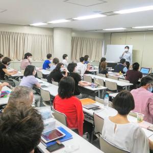 第26回日本結婚相談業組合定例会が開催されました。