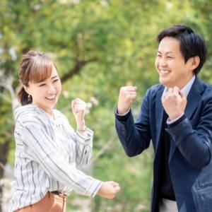 内閣府が発表した「結婚新生活支援事業」いいですね〜!