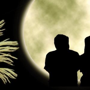 中秋の名月、ご覧になりましたか?