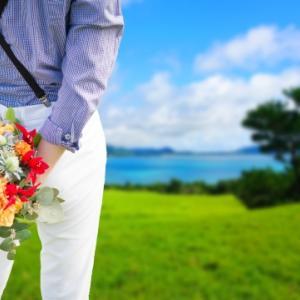 本物の結婚相手に出会えて初めて以前の苦しい破談の記憶が過去のものになるのです。