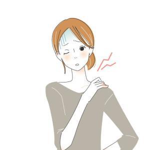 首肩の痛み&顔のたるみに影響!スマホ首!!