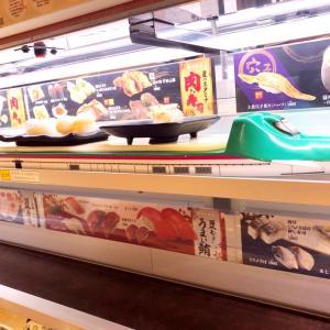 回るお寿司(๑♡ᴗ♡๑)