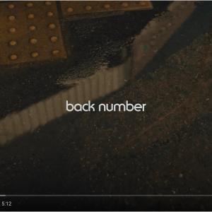 back number最新曲【水平線】コロナで苦しむ高校生に向けられた歌詞を考察