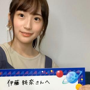 【乃木坂46】掛橋沙耶香 のぎおび SHOWROOM 2020.6.15