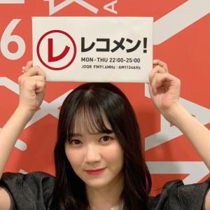 【乃木坂46】田村真佑『レコメン!』 2020.8.12