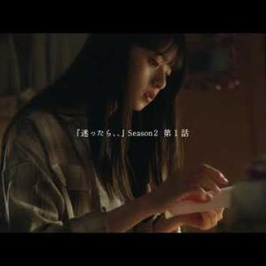 【乃木坂46】ブルボン『フィットチーネグミ』Season2 CM&Webムービー