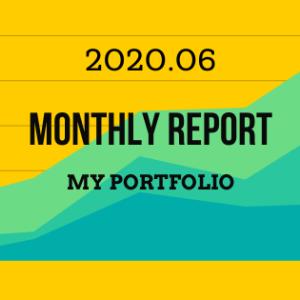 【成績報告】2020年06月