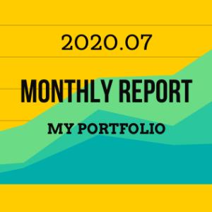 【成績報告】2020年07月