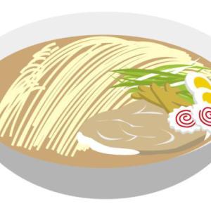 【グッとラック】ギャル曽根レシピサッポロ1番アレンジ【2020/09/30】