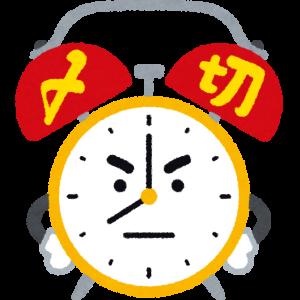 【筋トレ詳しい奴教えてくれ】トレーニングって1日に何時間やればいいの?