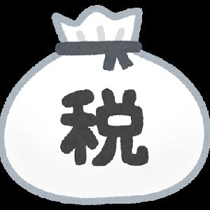 【悲報】ワイ厚生労働省勤務、デブ税導入を提唱する