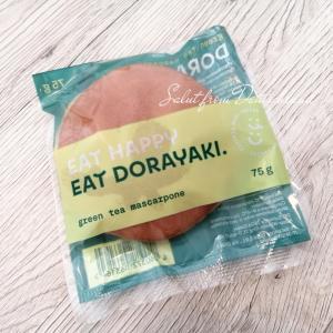 ドイツのスーパーでどら焼き発見♥