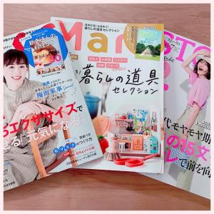 雑誌タイム♫