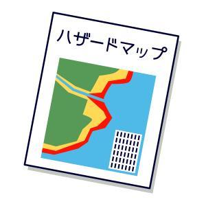 大雨、土砂災害の備え万全ですか?ハザードマップを活用しましょう