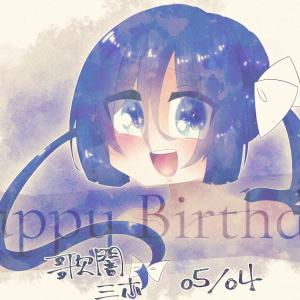 歌闇ミホさんのお誕生日2020(遅刻)