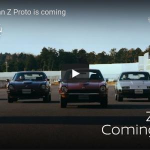 【速報】日産「新型フェアレディZ」公式動画を公開!プロトタイプが年内発表か?