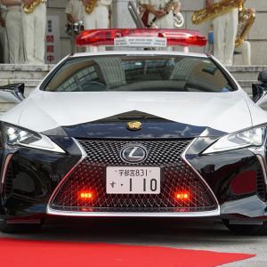 レクサス「LCパトカー」栃木県警に爆誕!GT-RやNSXに続き世界最速パトカー?