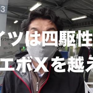 三菱「新型エクリプスクロスPHEV」はランエボXを超えた?!試乗レポート詰め合わせ!