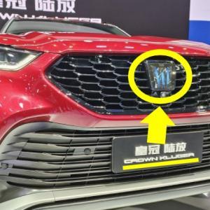 【マジ?】トヨタ「新型クラウンSUV」公開!日本市場にも次期クラウンとして投入か?