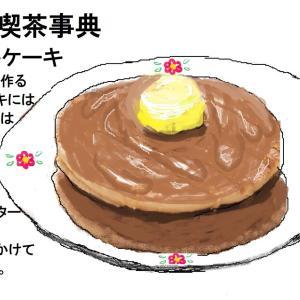 純喫茶カランシリーズ8 シゲさんの心機一転