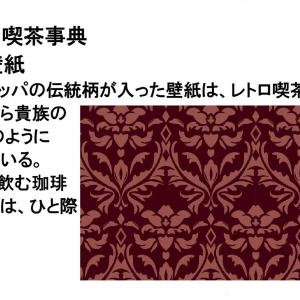 純喫茶カランシリーズ9 カツさんのカツサンド