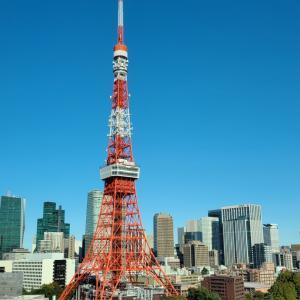 東京タワー大満喫♪子連れでホテルステイ