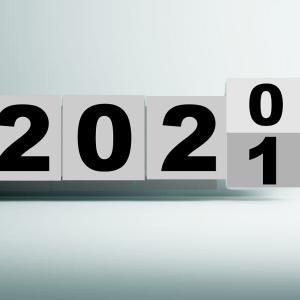 共働き夫婦の個人資産を公開!(2020年12月末) ~900万円まであと一歩~