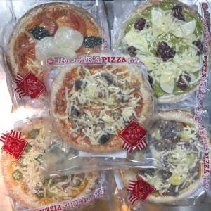美味しそうなピザが届きました