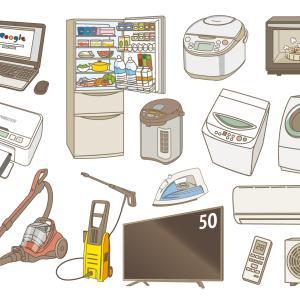 コロナ禍の影響で売れてる家電、売れてない家電。買うのは今?