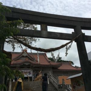 普天間宮・琉球八社巡り・沖縄