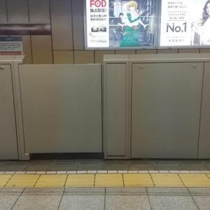 アルテ FOD(フジテレビオンデマンド)