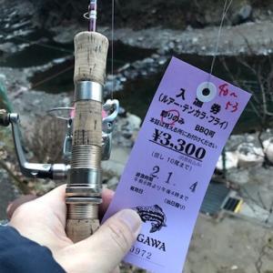 2020.1.4 令和2年初釣り〜激混みの秋川国際マス釣場