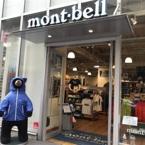 自転車でモンベル恵比寿店へ行ってきました