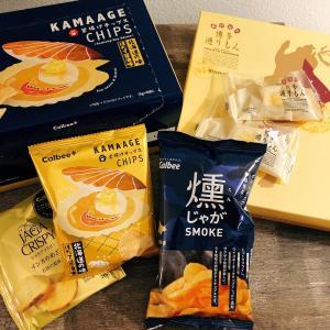 【日本から持ってきてよかった#2】一時帰国時に買って帰ってきたものご紹介