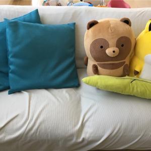 【インテリア】ソファーカバーとクッションカバー