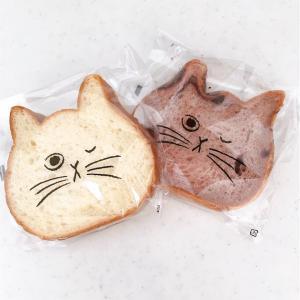 初めての高級食パン ねこねこ食パンを購入。