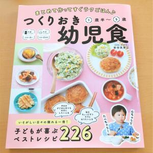【幼児食にも】さば水煮缶でさばオムレツ【料理苦手主婦】
