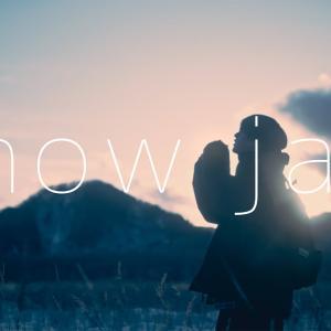 【Rin音/snow jam】歌詞の意味を徹底解釈!奥手ろくでなし男の淡すぎる恋物語。