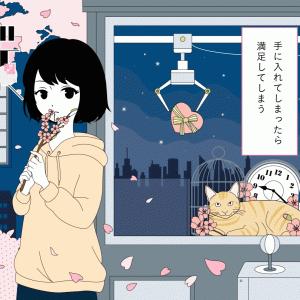 【くじら/夜桜(feat. めいちゃん)】歌詞の意味を徹底解釈!正体は冷めかけ男のラブソング?